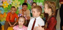 Детство без границ_3